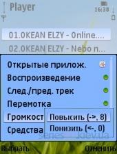 Audio Player v.1.5.0 rus