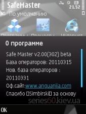 Safe Master V2.00(302)beta