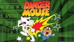 Danger Mouse v.0.4.5
