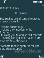EQO Mobile v.1.7.0