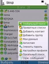 БаянICQ 0.(2)f