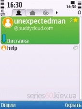 Buddy Cloud v.1.01