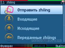 Zhiing 1.03(7)