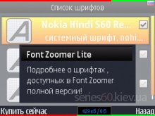 Font Zoomer lite 2.0.0