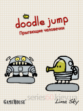 Doodle Jump Deluxe