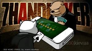 Seven Hand Poker