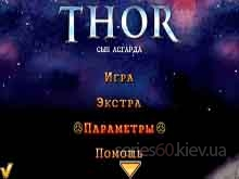 ТHОR: Son Of Asgard