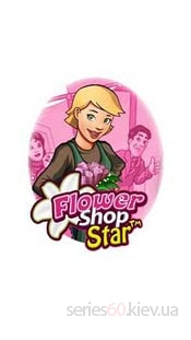 Flower Shop Star