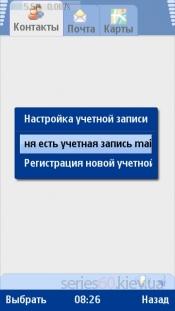 Mobile Agent v1.77 (47)