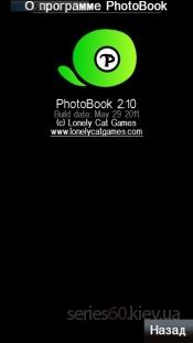 PhotoBook v2.10(0)