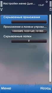 Tweaks v1.12