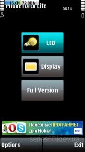 PhoneTorch Lite v2.00(0)