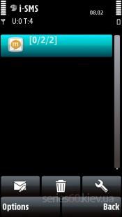 i-SMS v1.15(0)