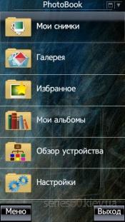 LCG Photobook v.2.10
