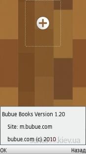 Bubue Books v1.20(7)