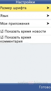 Facebook Official v.2.1.1