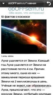 obOFFsem.ru - v.1.02
