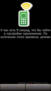 quickNet 1.1