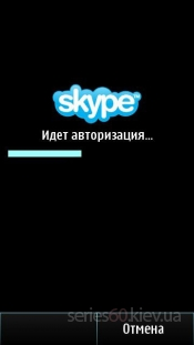 Skype 1.50.15