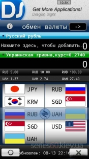 Currency Rate-mod v1.0