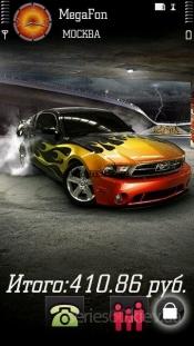 Mustang by alkan73