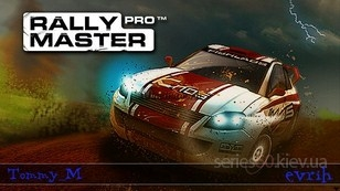 Rally Master Pro v.2.0(MoD)