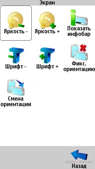 Читалка Которая Поддерживает Форматы Типа Txt Или Fb2 Для Android