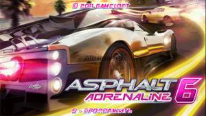 Asphalt 6: Adrenaline (for Symbian 9.4)