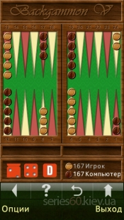 Backgammon v.5.00(2)