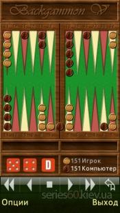 Backgammon v.5.00(2)