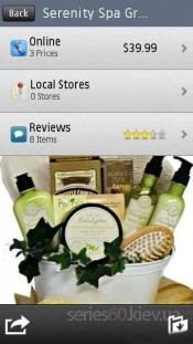 Shop Savvy v1.0
