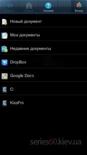Smart Office - v.1.8.0