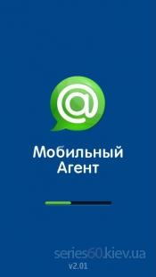 Mobile Agent - V.2.01 (build 63)