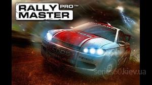Rally Master Pro 3D)