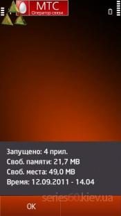 Instant menu pro 1.20