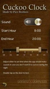 Cuckoo Clock v1.0