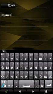 Swype для Symbian v.2.0