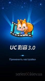 Ucplayer 3.0.3.19 RU