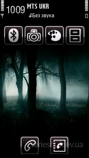 Dark night by Rohit