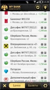 MyBank v0.16