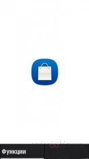 Nokia Store v1.16.6