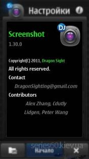 ScreenShot v1.30