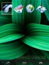 Green by Gava