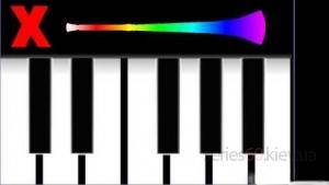 Vuvuzela Piano v1.0
