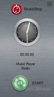 Music Stop v1.00