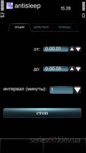 Antisleep v1.01.1