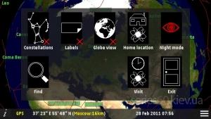 Astroller v4.0