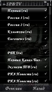 SPB TV v2.10.1162