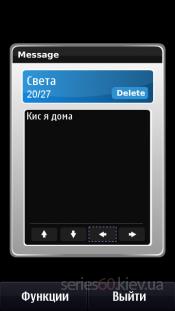 SMS Buddy v1.0