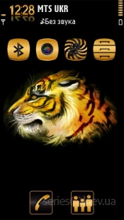 golden tiger by soumya.sis